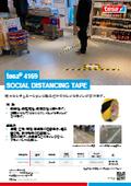 ソーシャルディスタンステープ テサ 4169 テサテープ株式会社  表紙画像
