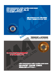 超硬ソリッドメタルソー『SHARP SAW ALX』 表紙画像