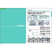 安全衛生資材 製品カタログ 表紙画像