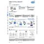 シュマルツ? 高速エジェクタSEAC用ホルダー ADP-EJ(2021年6月更新)_1P_01.jpg