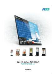 株式会社NSS デジタルサイネージ総合カタログ 表紙画像