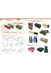 オリジナルパッケージ 製品事例 表紙画像