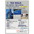 TEX WALK 【CJP】.jpg