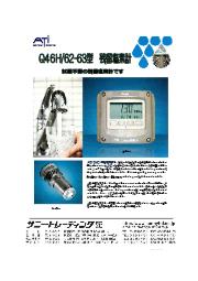 ATI Q46H-62型 残留塩素計 表紙画像