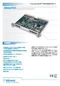 CPUボード「Advme7521」