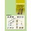 屋外線路用品 PE支線ガード/ケーブル標識・防護カバー ほか 表紙画像