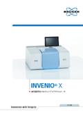 研究開発用マルチレンジスペクトロメータ『INVENIO X』 表紙画像
