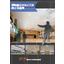 ≪2019年最新≫【施工写真集】軽量天井「超軽量天井SLC工法」 表紙画像