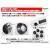 京二の中国工具_ブレーキディスクローター&ドラム加工用CBN工具のコストダウン事例集.jpg