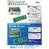 ATECS1903,04 OP基板(VC・DC).jpg