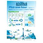 Excel業務効率化ツール『xoBlos(ゾブロス)』 表紙画像