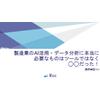 【AI活用のためのノウハウ資料】Rist Adviser Service.jpg