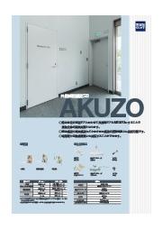 共用部用耐震SD『AKUZO』 表紙画像