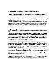 【レーザー微細加工によるガラス内部改質と原理 マーキング】 表紙画像