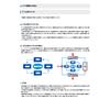 周辺情報(空調)2-1_冷凍サイクル.jpg