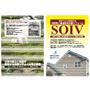 外断熱二重通気性外壁リフォーム工法『SOIV工法』 表紙画像