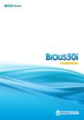 多機能自動分析装置『ビオリス 50i』