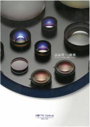 各種光学レンズの加工と硝材 表紙画像