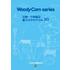 WoodyComseries_Vol10.jpg