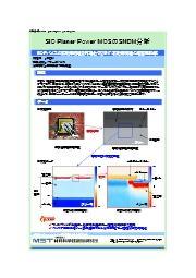 【分析事例】SiC Planer Power MOSの分析 表紙画像