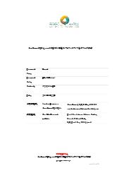 GanShmuel社PoLevanSのECM(細胞外マトリックス)リモデリング評価 表紙画像