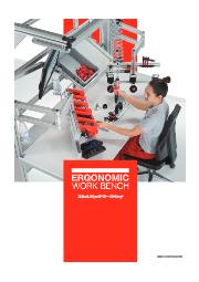 この作業デスクで、働き方が変わる!『エルゴノミックワークベンチ』 表紙画像