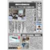DM(大勇新聞)20.08月号.jpg