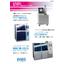 メディアレス湿式高圧微粒化装置システマイザーシリーズ(量産機)カタログ 表紙画像