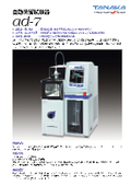 自動蒸留試験器『ad-7』
