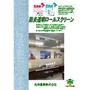 KOYOエアパスVer3 (1).jpg