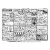 newspaper201911.jpg