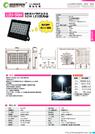 LDJ-50H 製品情報チラシ 表紙画像