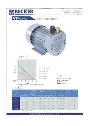 ロータリーベーン式オイルフリー真空ポンプ「VT4シリーズ」 表紙画像