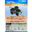 ■ダイアフラム式真空ポンプ 『20DNS(シングルヘッド)/20DND(ダブルヘッド) 』100V 表紙画像