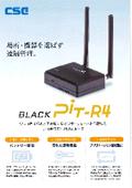 LTE通信対応M2Mルータ『BLACK Pit-R4』