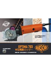 新型電動カッター『OPTIMA 703』 表紙画像