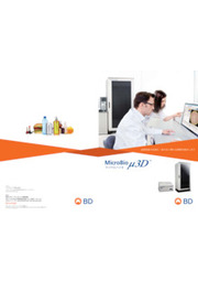 μ3Dコロニー迅速全自動検出システム『マイクロバイオμ3D』 表紙画像