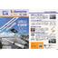 CISアダプター ソラメンテ-Link SC-200製品カタログ 表紙画像