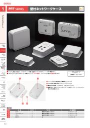 タカチ電機工業 壁付型ネットワークケース 表紙画像