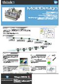 3次元CAD『ThinkDesign』MoldDesign 表紙画像