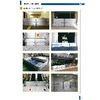 防水板設置事例集.jpg