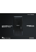KRONOS 545 ハイパフォーマンスワークステーション