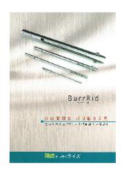 ワンパスで加工が可能な面取り・バリ取り工具「バーリッド」 表紙画像