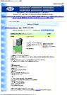 連続運転強力掃除機(集塵機)/品番 MD6VC-1500S-5T 表紙画像