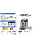 試料保存容器『MVE Fusion freezer 1500』 表紙画像