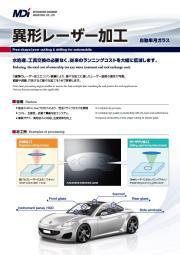 LPM900T レーザー加工 表紙画像