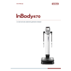 体成分分析装置『InBody470』 表紙画像