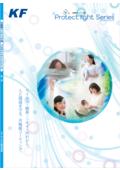 可視光応答型光触媒コーティング液『プロテクトライト』カタログ