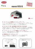 低価格&世界最小クラス コンパクトレーザーマーカー『Nano-VIS II』 表紙画像