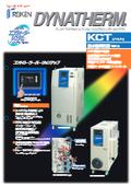 温水循環装置『KCTシリーズ』 表紙画像